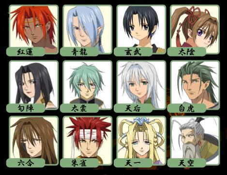 10 Shinshou