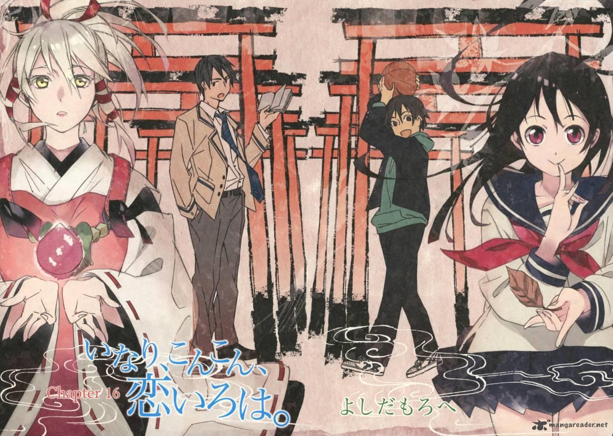 inari-konkon-koi-iroha-3644813